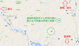 Bibaushi_to_Ashibetsu