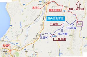 Furano_route
