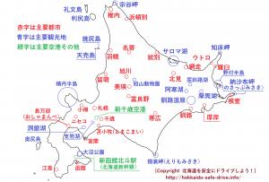 Hokkaido_all_map