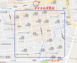 Susukino-park
