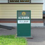 ogumatei_003